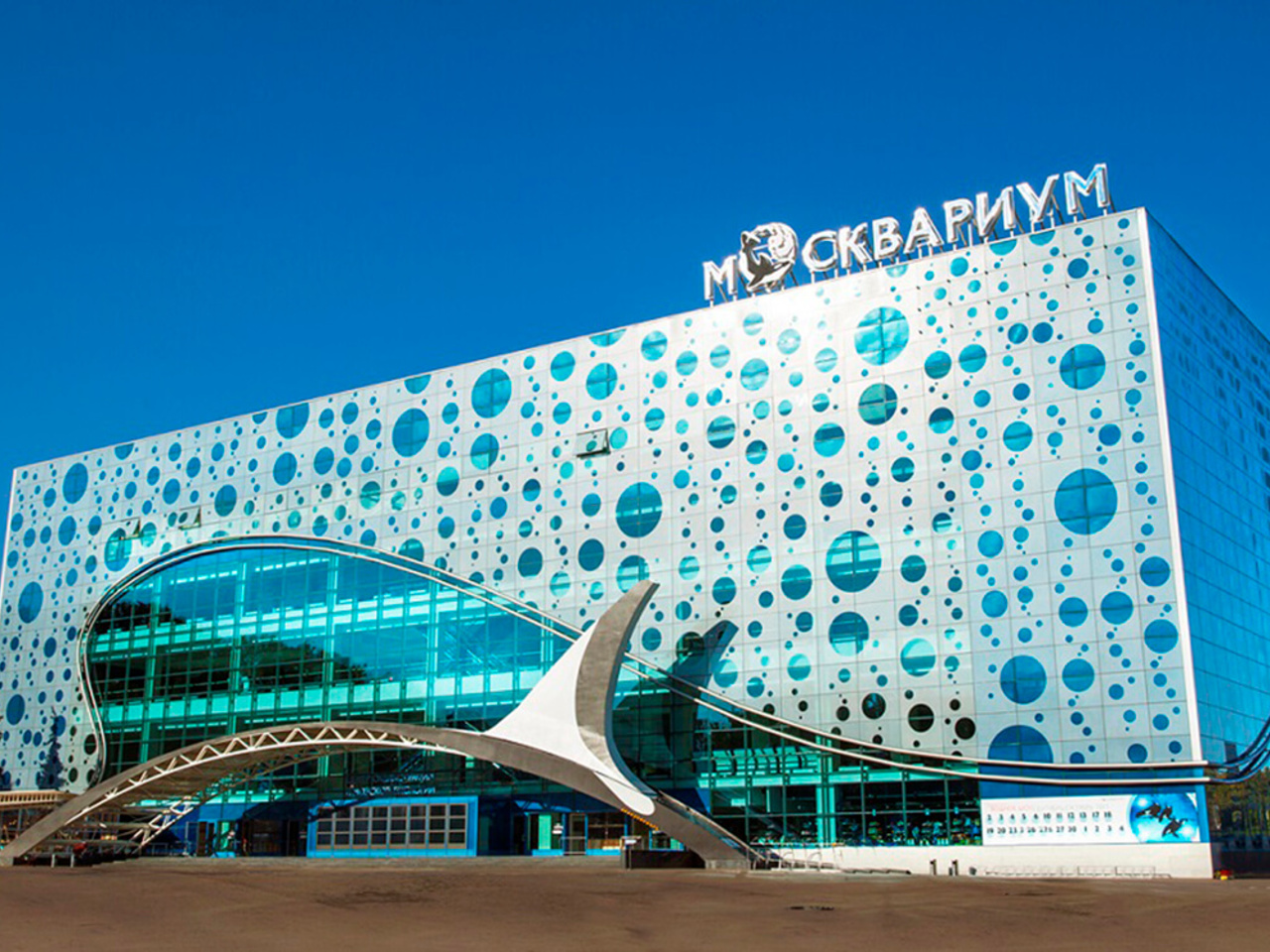 Москвариум, Москва