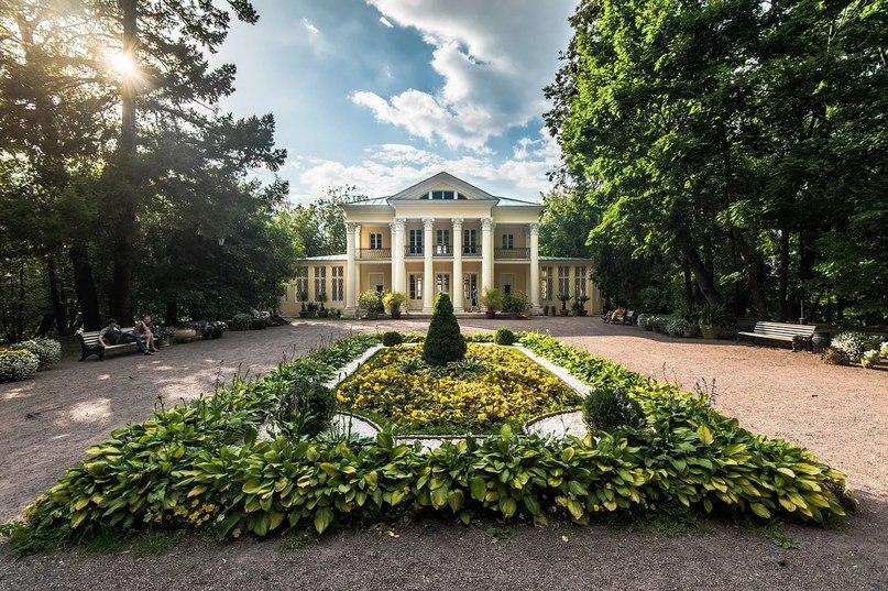 Нескучный сад, Москва