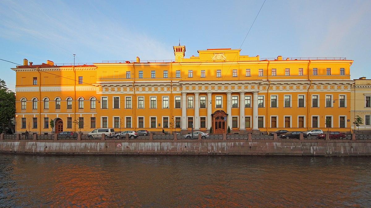 Дворец Юсуповых на Мойке, Санкт-Петербург