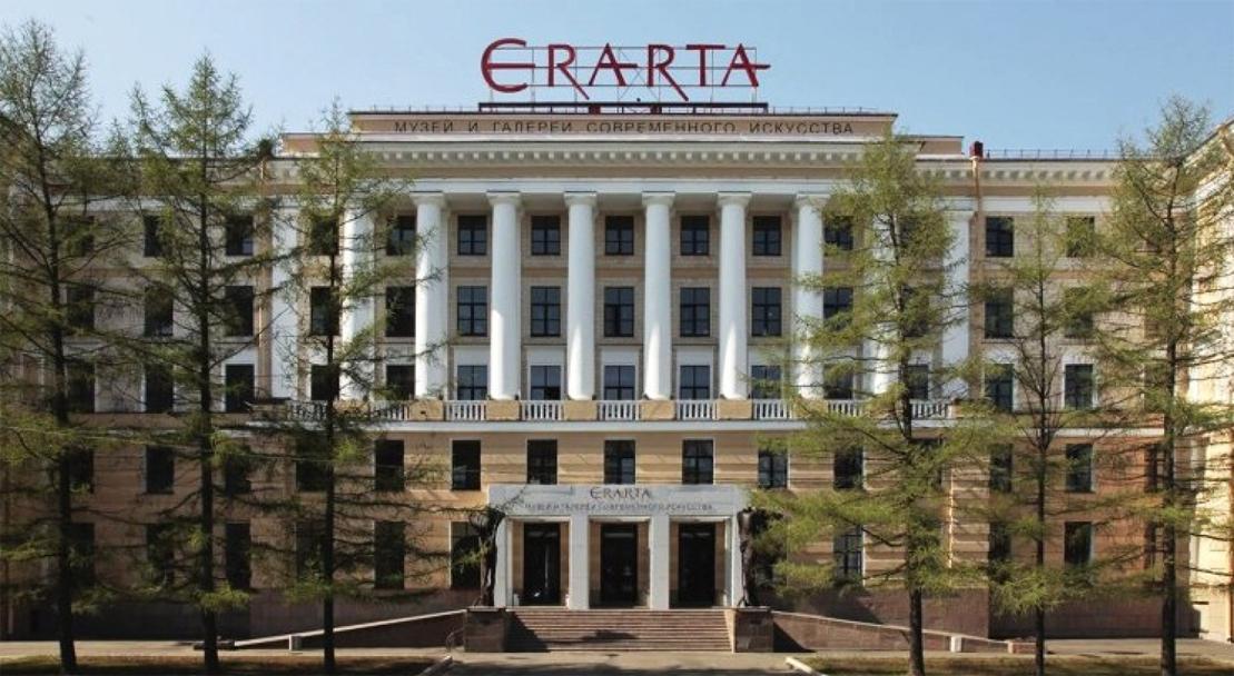 Музей современного искусства «Эрарта»
