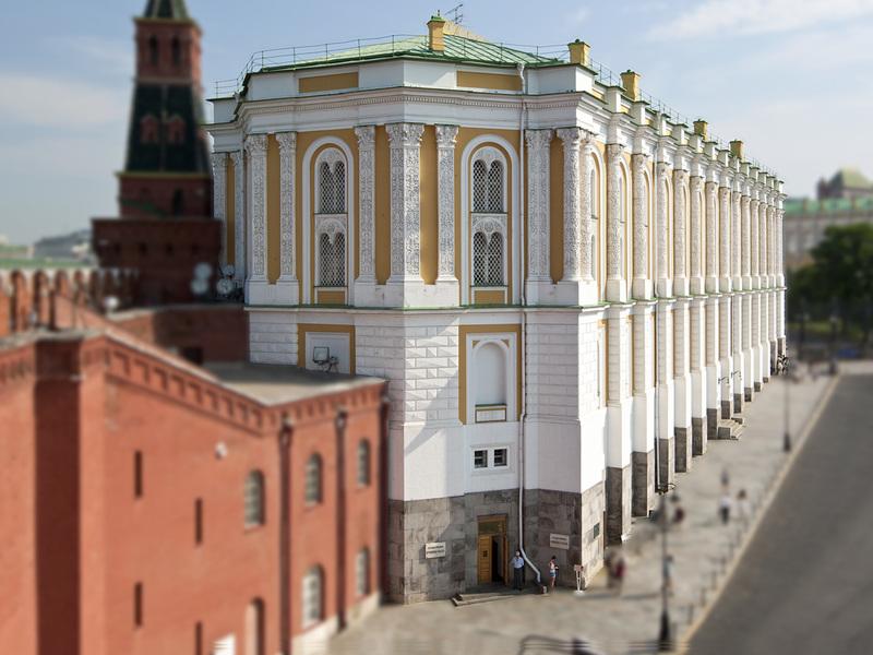Оружейная Палата, Москва