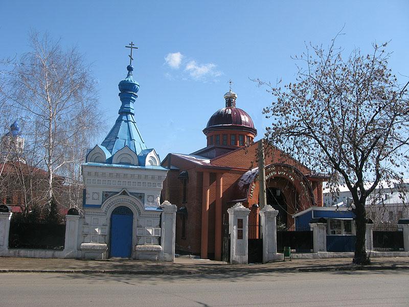 Подворье Раифского монастыря, Казань
