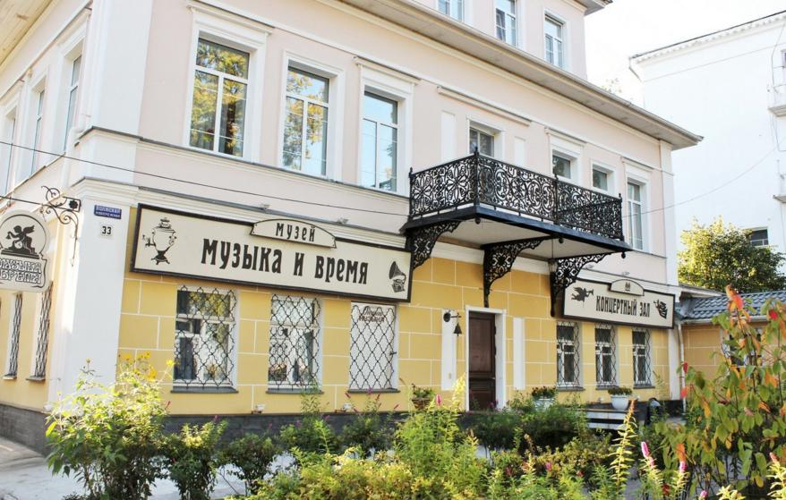 Частный музей «Музыка и время», Ярославль