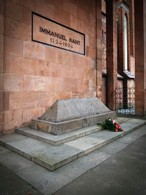 Могила Иммануила Канта