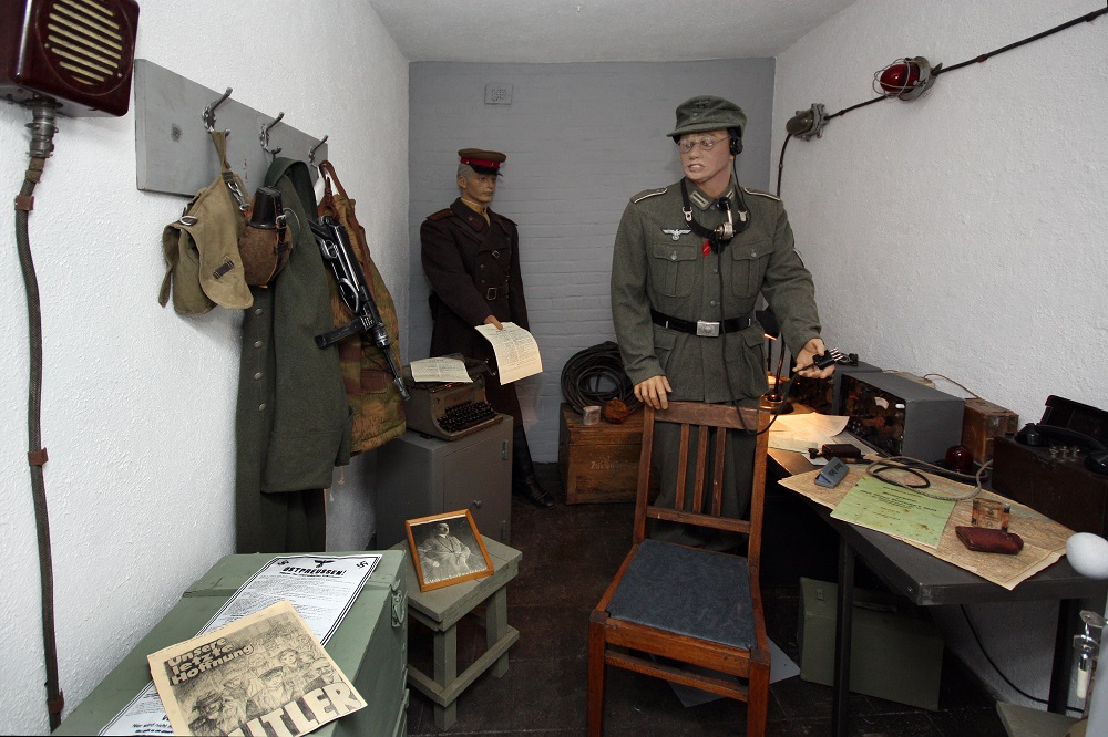Музей Бункер