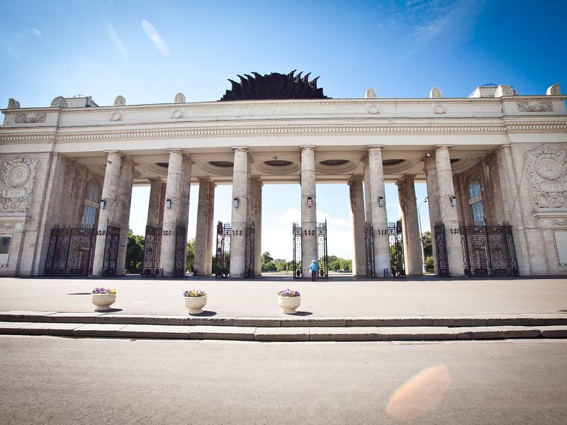 Центральный парк культуры и отдыха им. М. Горького, Москва