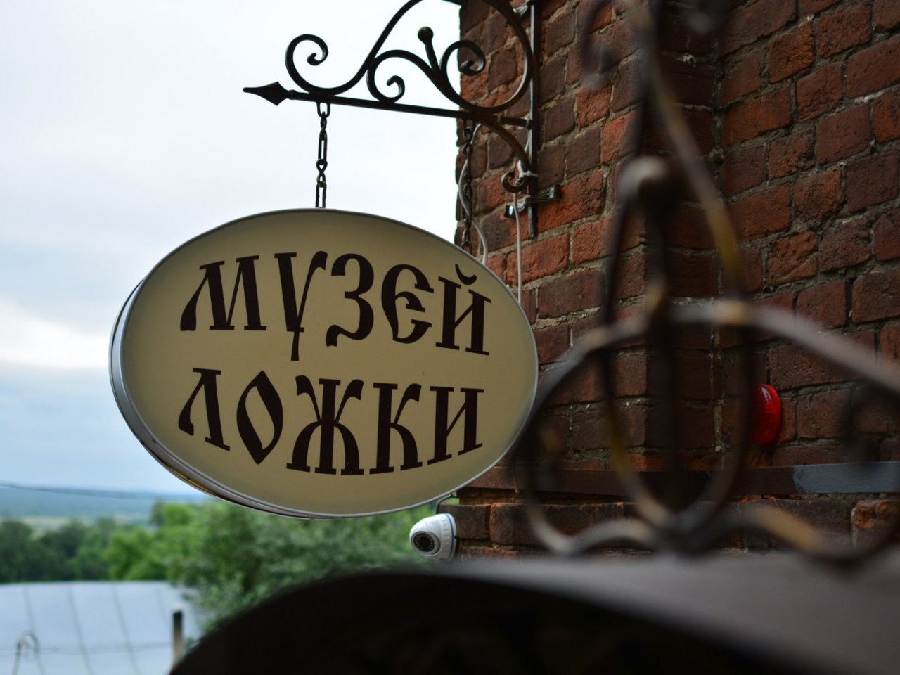 Музей ложки, Владимир