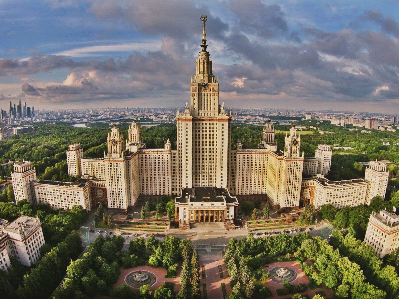Московский государственный университет имени М.В.Ломоносова, Москва