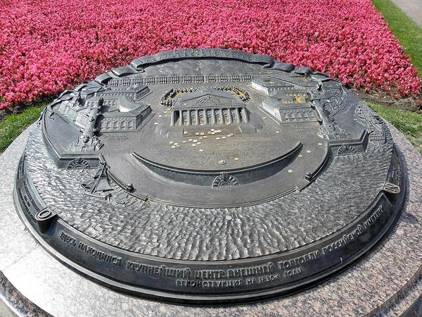 Памятный знак «Стрелка Васильевского острова»