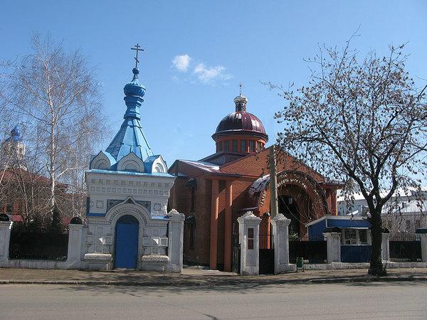 Подворье Раифского монастыря