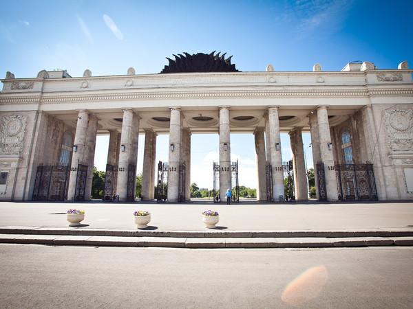 Центральный парк культуры и отдыха им. М. Горького