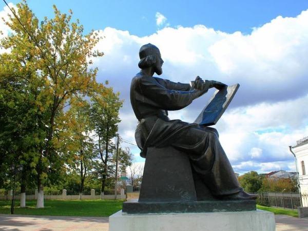 Памятник Андрею Рублеву