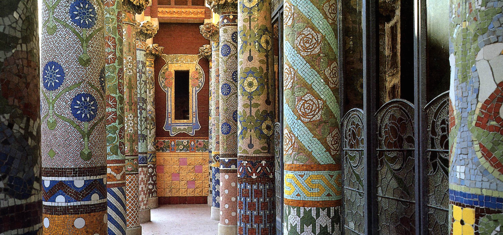 Дворец каталонской музыки