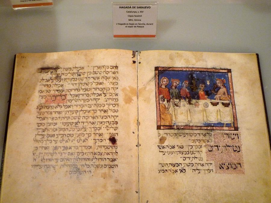 Музей еврейской истории