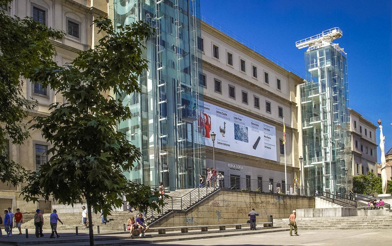 Центр искусств королевы Софии, Мадрид