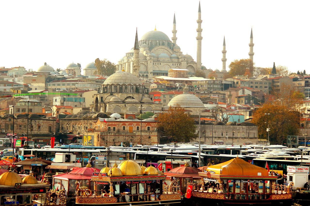 Исторический центр Стамбула (район Фатих), Стамбул