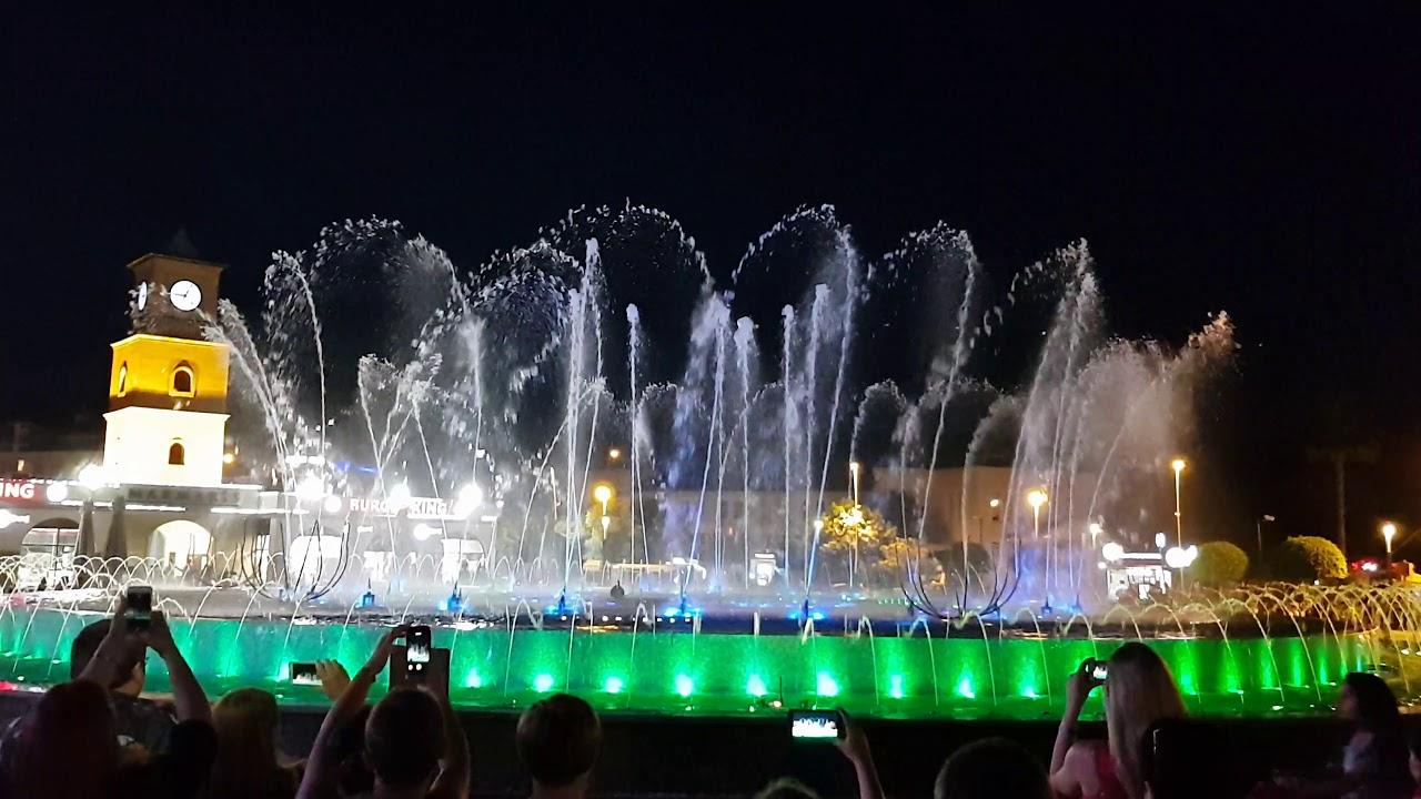 Поющие и танцующие фонтаны