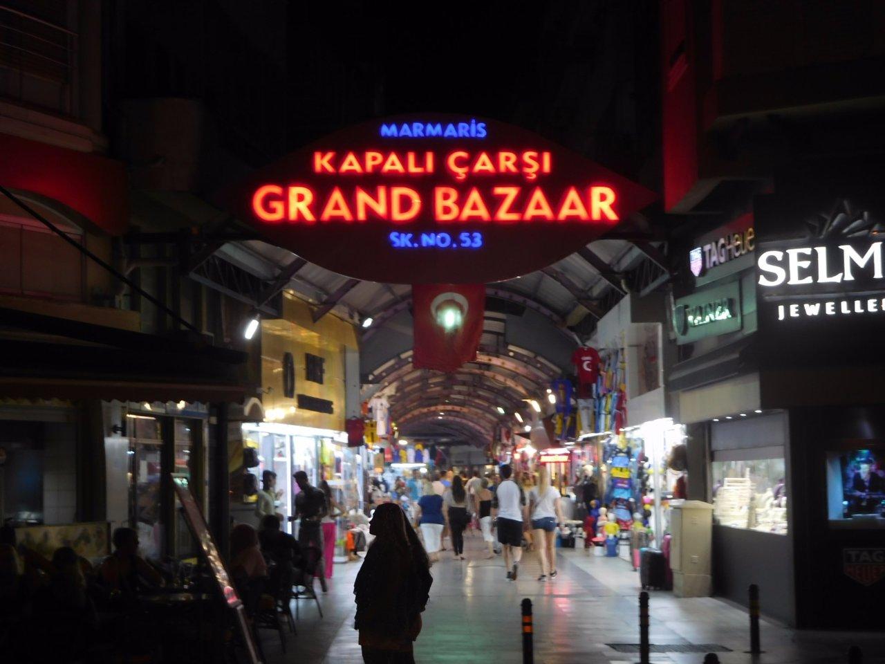 Большой базар или Гранд базар