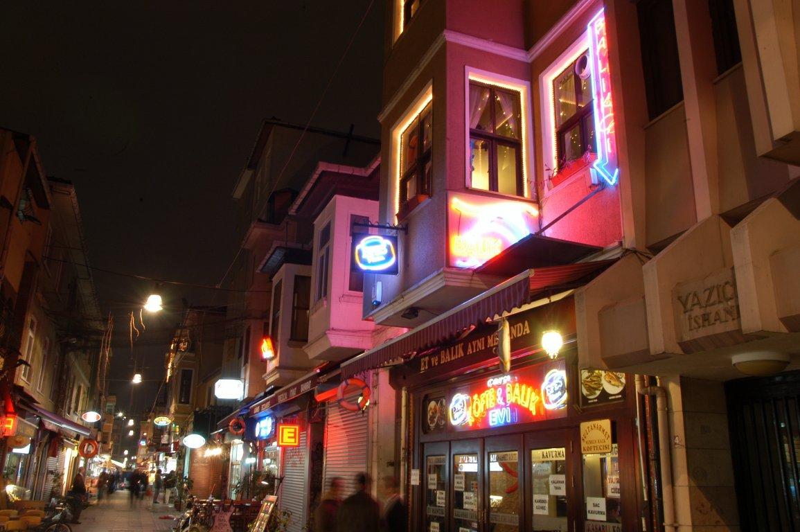 Улица баров (Bar Street)