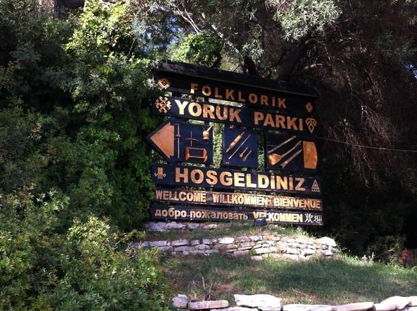Этнографический парк Йорук