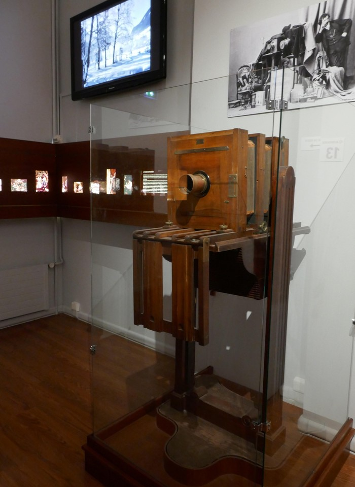 Музей и институт братьев Люмьер