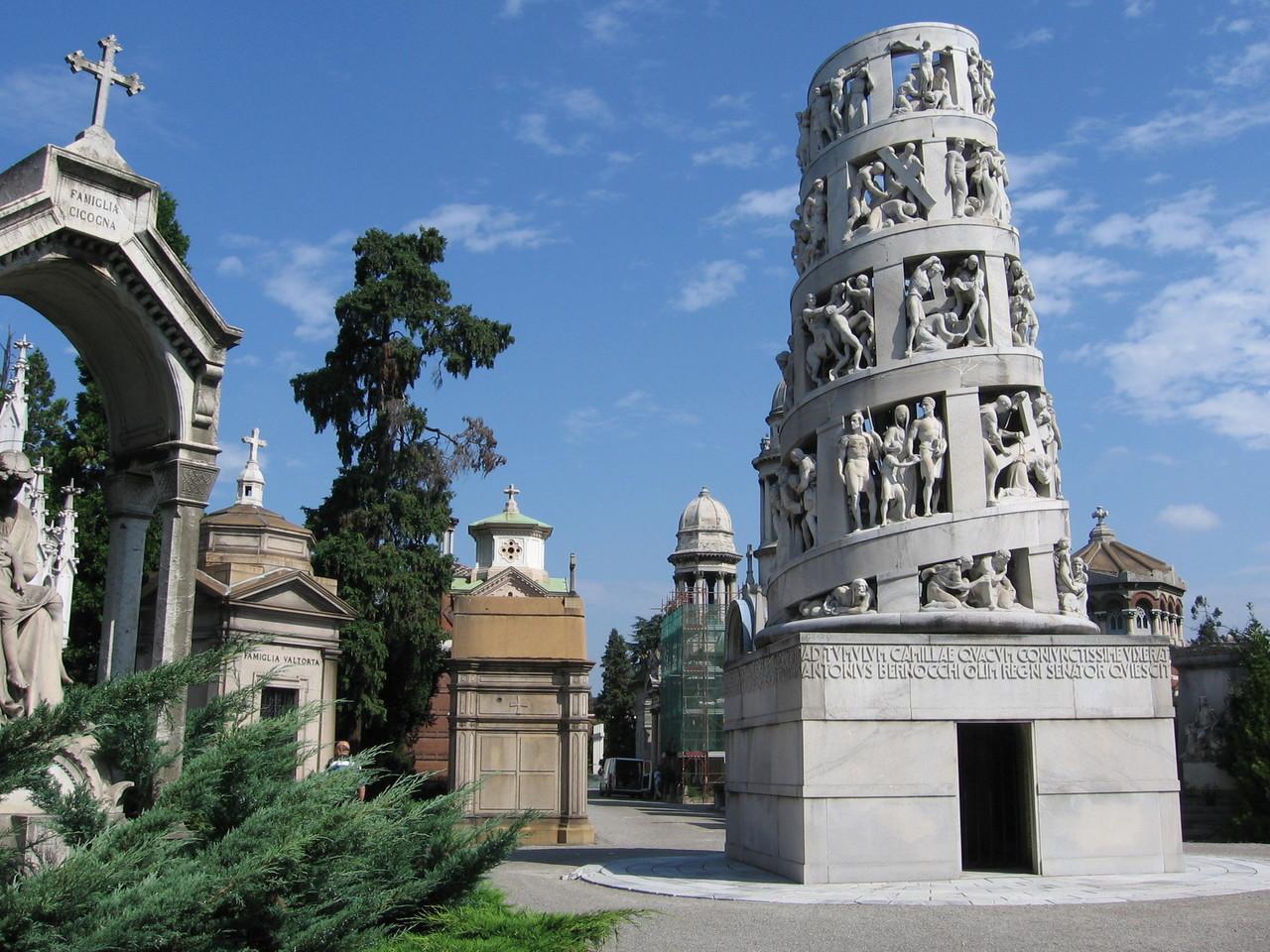 Монументальное кладбище