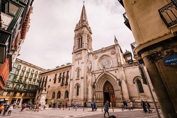 Собор Бильбао