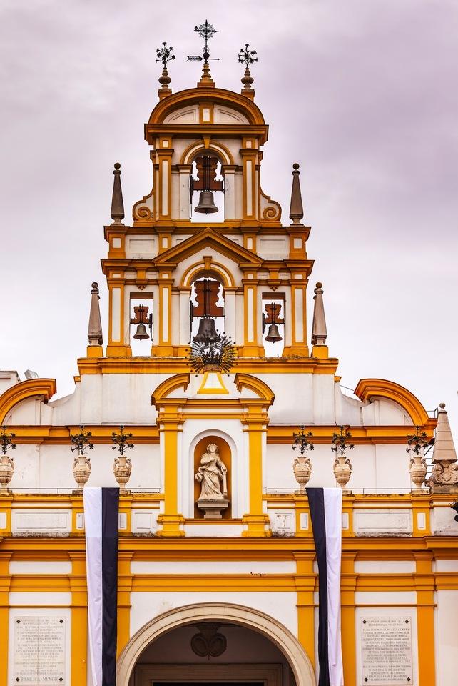 Базилика Де-Ла-Макарена
