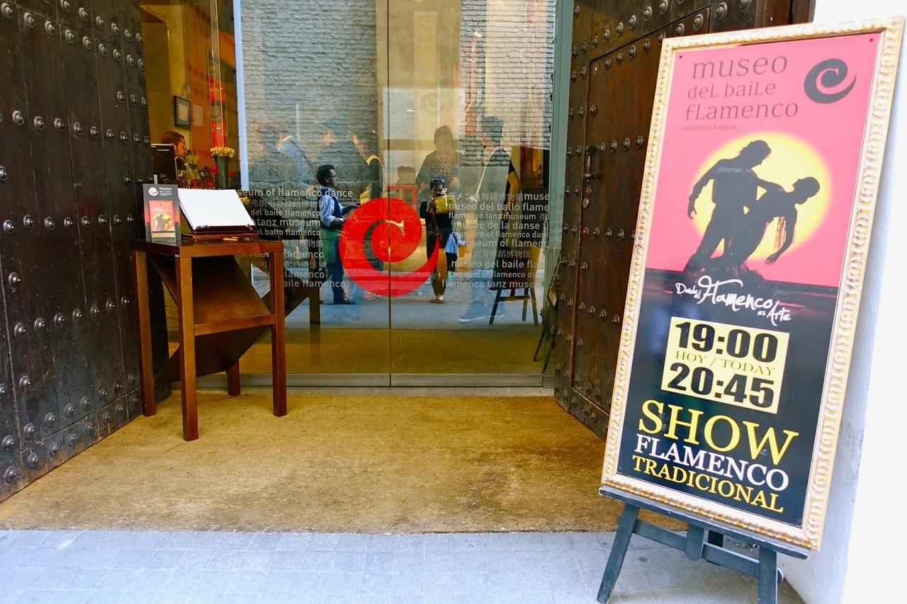Музей танца фламенко
