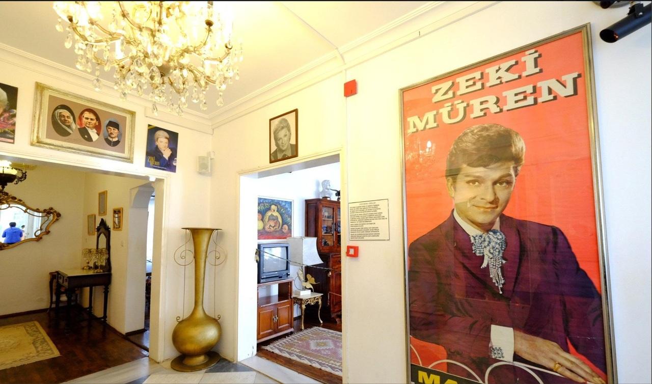Музей искусств Зеки Мурена