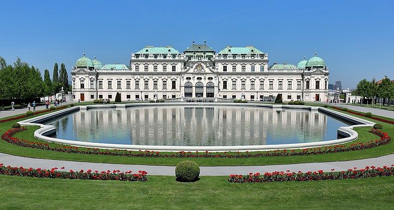 Дворцовый комплекс Бельведер
