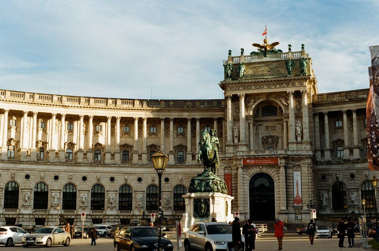 Хофбург, Вена