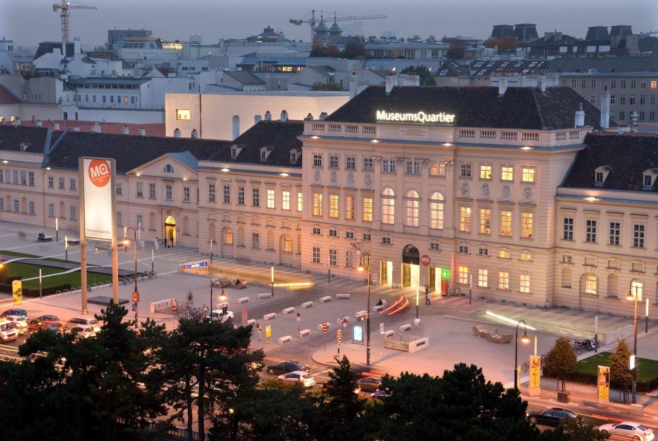 Музейный квартал, Вена