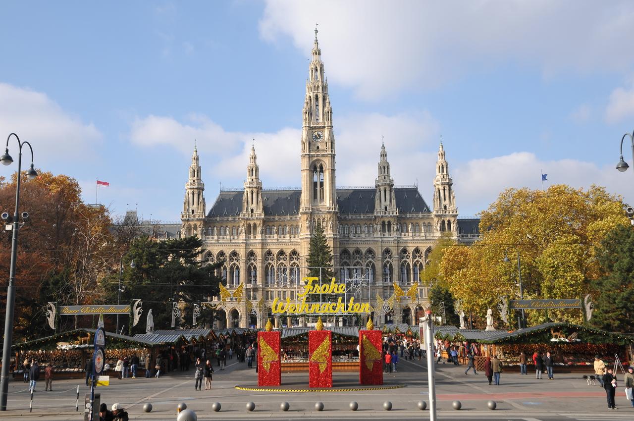 Ратушная площадь (Ратхаусплац)