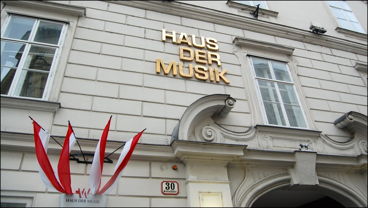 Дом Музыки в Вене