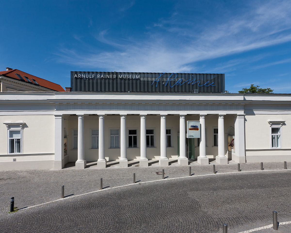 Музей искусств имени Арнульфа Райнера