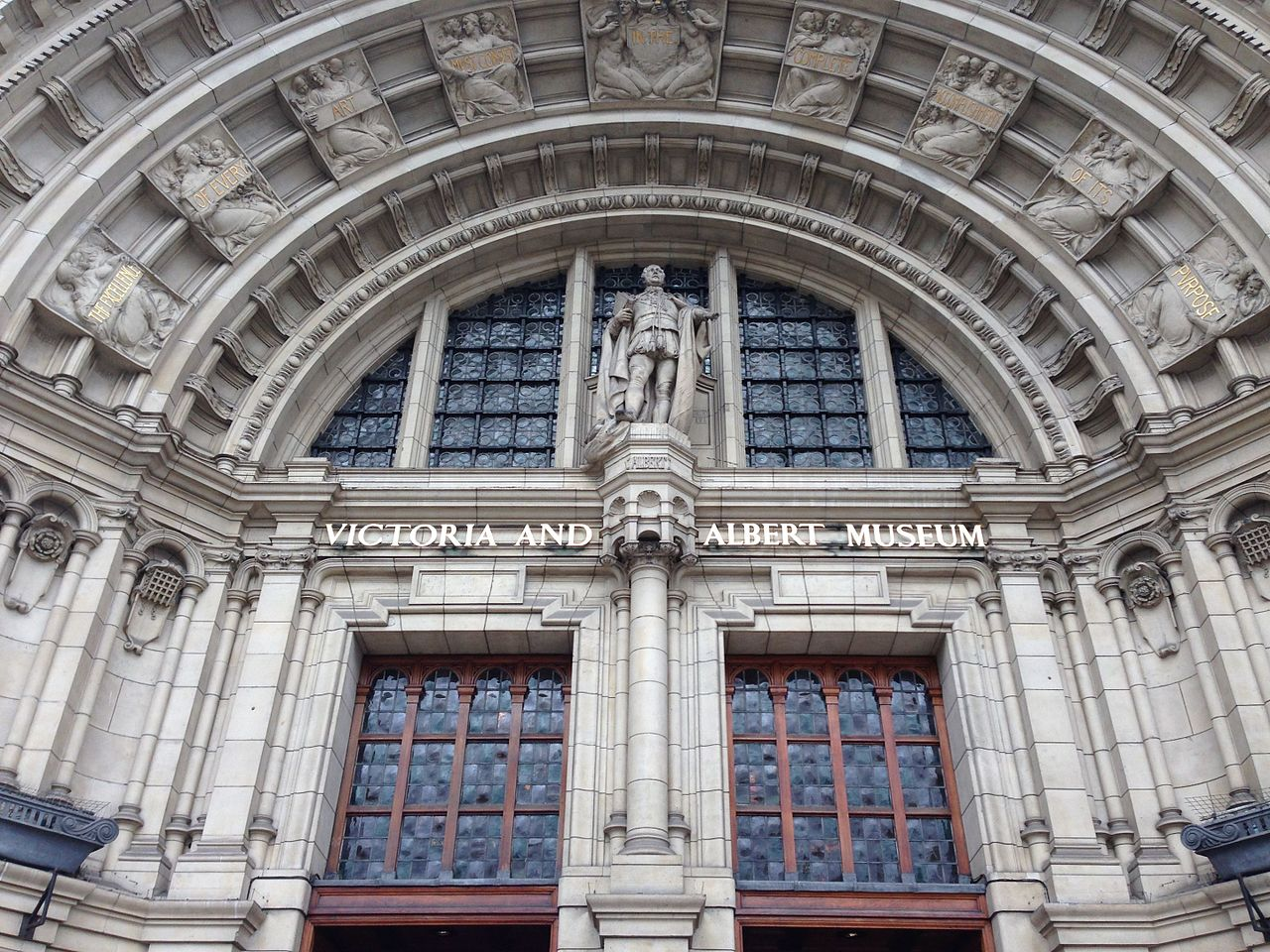 Музей Виктории и Альберта