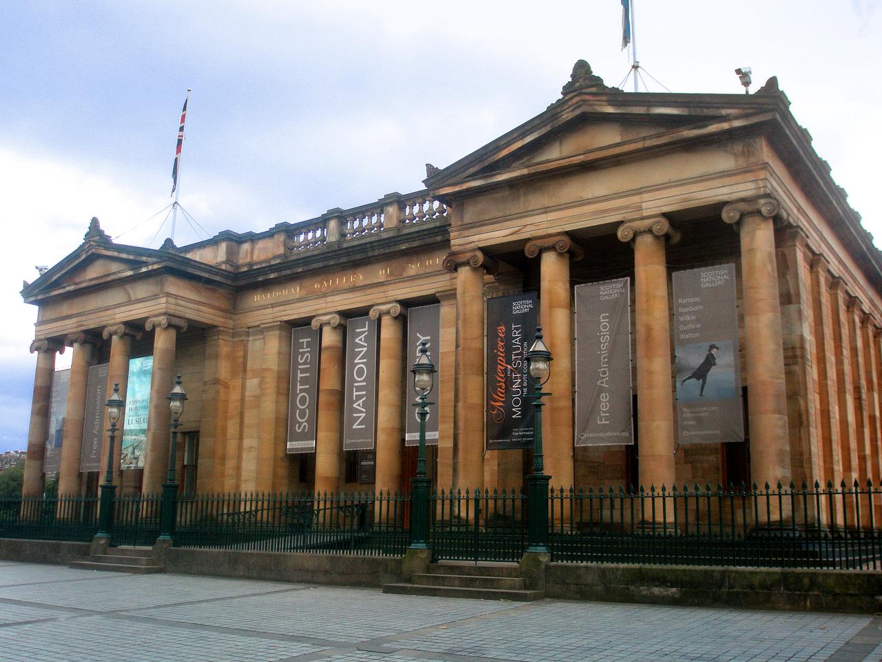 Шотландская национальная галерея, Эдинбург